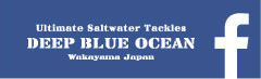 DEEP BLUE OCEAN【facebook】